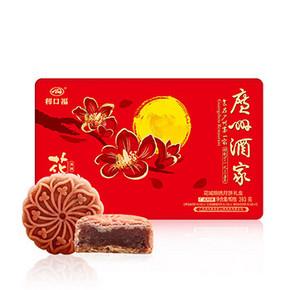 广州酒家 花城锦绣月饼 393g 折29.9元(第2件半价)