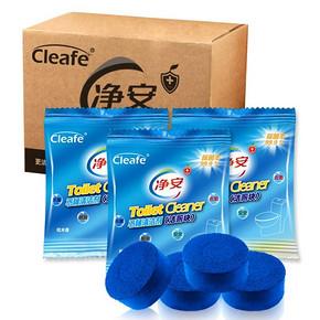 cleafe 净安 马桶清洁剂 蓝泡泡 松木香 50g*10袋*2件 14.9元(29.8-14.9)