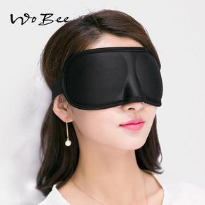 沃贝眼镜 3d立体遮光眼罩 券后5.8元包邮