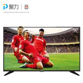 PPTV 50C2S 50英寸 液晶智能互联网电视 1800元包邮