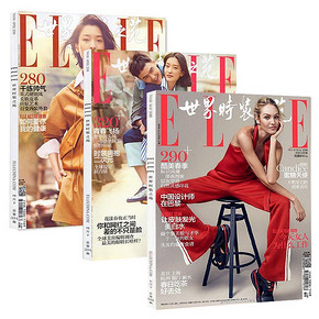 ELLE杂志 世界时装之苑4-5月服饰 8.5元包邮