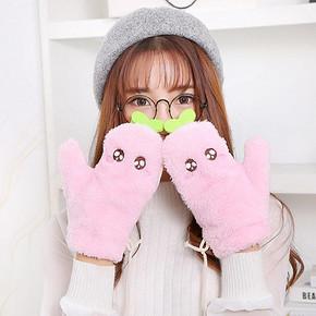 黛妮丝菲 可爱韩版保暖毛绒触屏手套 8.8元包邮