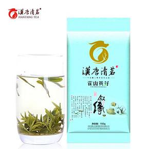 汉唐清茗 一级霍山黄芽  2016春茶 9.9元包邮