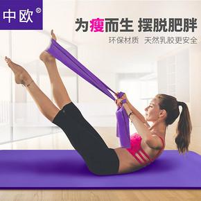 中欧 瑜伽塑形拉力带 9.9元包邮