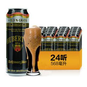 德国 Hubertus 狩猎神 黑啤酒 568ml*24听 99元包邮