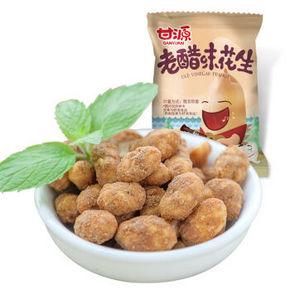 甘源 老醋味花生 285g 折6.4元(12*9-50券)