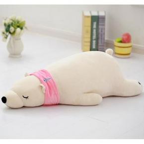 尚绒坊 北极熊毛绒玩具公仔 35cm 券后5.8元包邮