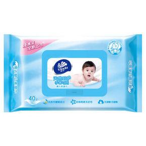 Vinda 维达 婴儿手口可用湿巾 40片装 6.9元