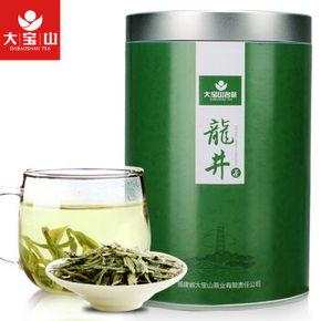 大宝山 龙井茶雨前龙井50g+送红茶50g 9.9元包邮