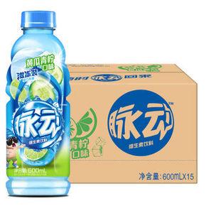 脉动  酷冰黄瓜青柠味 600ml*15瓶 折47.2元(2件8折)