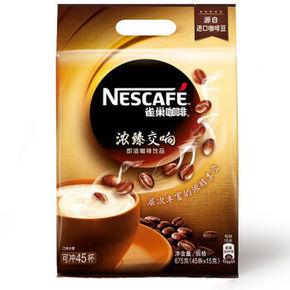 雀巢 Nestle 浓臻交响即溶咖啡 45条 共675g 折35.6元(199-100)
