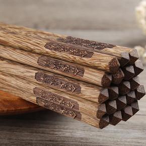 家用鸡翅木筷子 10双装 9.9元包邮
