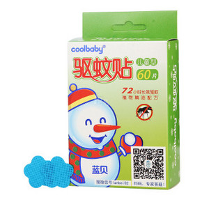 coolbaby 蓝贝 驱蚊贴 儿童型 60片 折17.5元(25,99-30)