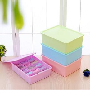 桌面塑料内衣收纳盒 7.5元包邮(拍下改价)