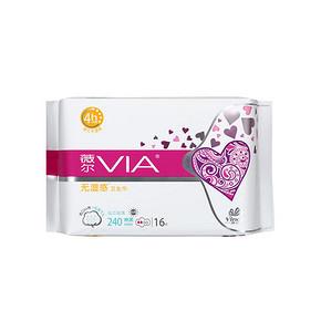 VIA 薇尔 Air棉超吸卫生巾 240mm*16片*2件 15.9元(买2减1)