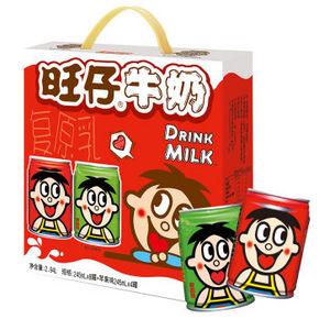 旺旺 旺仔牛奶 245ml*12罐 折34.9元(59.9,99-50)