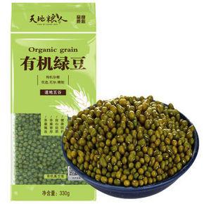 天地粮人 有机绿豆 330g 9.9元(2件75折)