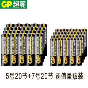 GP 超霸 碳性干电池 7号20节+5号20节 11.6元包邮(21.6-10券)