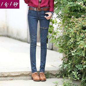 秋季女士小脚牛仔裤 29.9元包邮