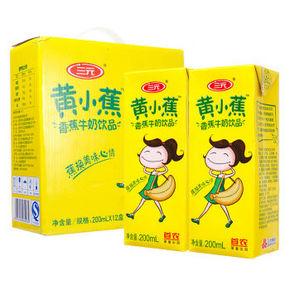 三元 黄小蕉 香蕉牛奶饮品200ml*12礼盒装 19.9元