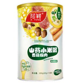 阿颖 山药香菇瘦肉小米粥 200g 9.9元