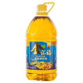 金汇福 菜籽核桃食用调和油 5L 45.9元