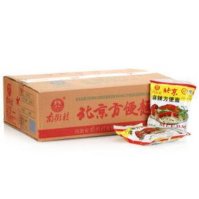 南街村 北京方便面 麻辣味 65g*40袋 29.9元