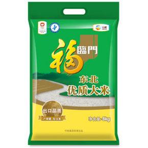 福临门 东北优质 大米 8kg 44.9元