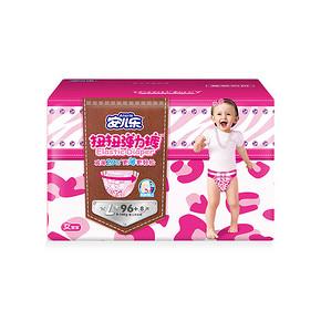 Anerle 安儿乐 扭扭弹力裤 女 L104片 折99元(109,199-20)