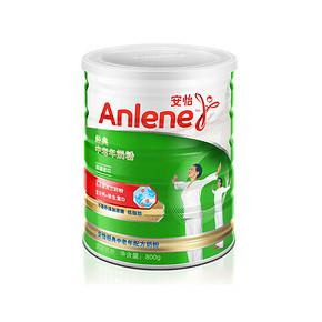 限地区# Anlene 安怡 经典中老年成人高钙奶粉 800g 59元(99-40)