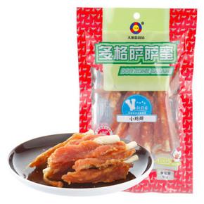 多格萨萨蜜 宠物食品 狗零食 软骨素小鸡翅 90g 1元