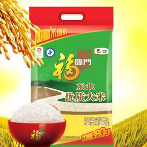 福临门 东北优质大米 5kg+380g 19.9元