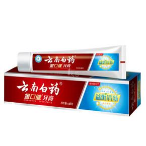 云南白药 金口健牙膏 冰柠薄荷 145g 折12元(18.8,99-40)
