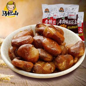 香辣味牛肉味蚕豆 兰花豆500g  9.9元包邮(拍下改价)
