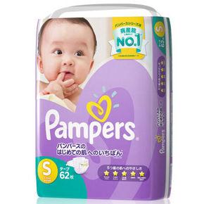 日本进口 pampers 帮宝适 紫帮 特级棉柔纸尿裤 S62片 折66.5元(3件8折+税)
