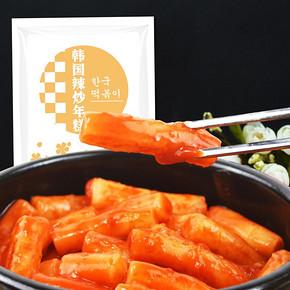 韩国辣炒年糕 组合套装 270g 4.9元包邮