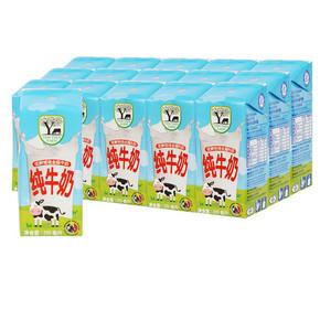 比利时进口 优鲜牧场 全脂牛奶 200ml*15盒 19.9元