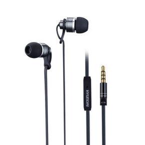 现代 新潮超重低音音乐耳机 黑色 9.9元