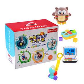 费雪  fx7097 新生儿玩具礼盒 199元包邮