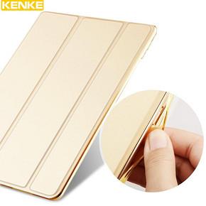肯客 iPad Air2保护套 券后6.8元包邮