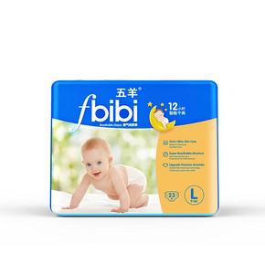 五羊 FIVERAMS 婴儿纸尿裤 L23片 19.9元包邮