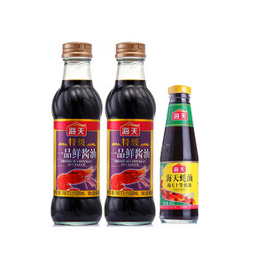 海天 一品鲜酱油 500ml*2瓶+上等蚝油 260g 9.9元
