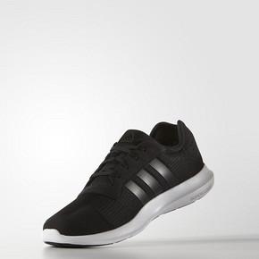 adidas 阿迪达斯 element refreshm 男子跑步鞋 285元包邮
