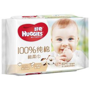 好奇 干湿两用婴儿棉柔巾 80片 折4.9元