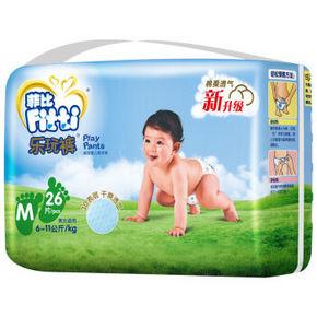 菲比 宝宝拉拉裤 M26片 16.9元