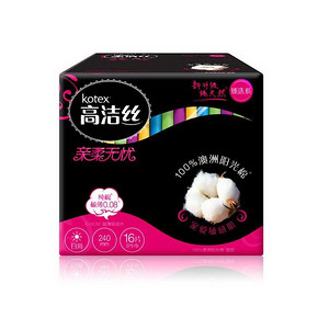 高洁丝 臻选系列 极薄纯棉日用卫生巾 240mm*16片 13.9元