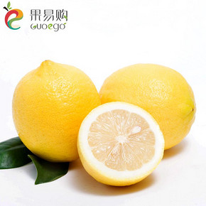 四川安岳柠檬 4个 100g 1元包邮