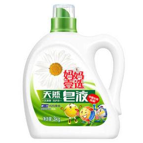 妈妈壹选 天然皂液 倍柔洗衣液 3kg 9.9元