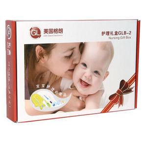 GL 格朗 婴幼儿护理礼盒B-2 折20.9元(29.9,3件7折)