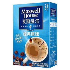 麦斯威尔原味速溶咖啡7条 1元
